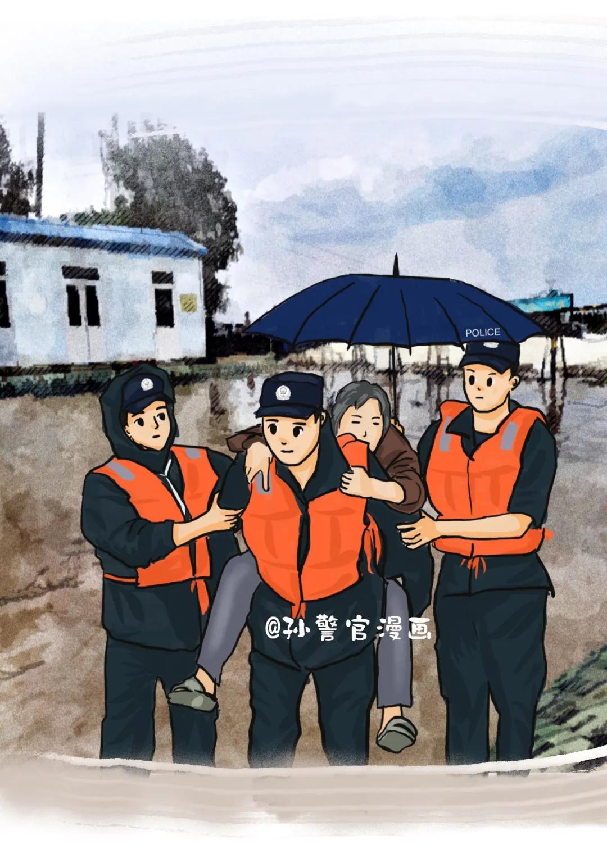 """孙警官漫画   漫画定格防汛一线""""警象"""""""